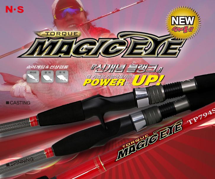 magiceye torque